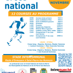 Cross de Nemours 2018 - Inscriptions