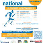 Cross de Nemours 2019 - Inscriptions